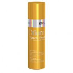 Estel, Крем-уход для вьющихся волос «Послушные локоны» Otium Twist, 100 мл