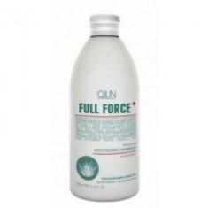 Ollin Professional Full Force Anti-Dandruff Moisturizing Shampoo With Aloe Extract - Увлажняющий шампунь против перхоти с алоэ, 300 мл. Ollin Professional (Россия)