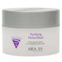 Aravia Professional Purifying Detox Mask - Очищающая маска с активированным углем, 150 мл Aravia Professional (Россия)
