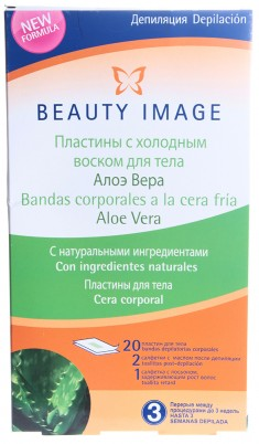 BEAUTY IMAGE Пластины с воском для тела, алое вера (20 пластин + 2 салфетки)