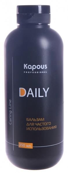 STUDIO PROFESSIONAL Бальзам для частого использования / Caring Line Daily 350 мл Kapous