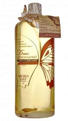 AROMA JAZZ Масло массажное жидкое для тела Шоколадный блюз 1000 мл