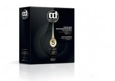 CONSTANT DELIGHT 7.77 масло для окрашивания волос, русый медный интенсивный / Olio Colorante 50 мл