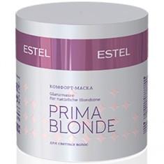 ESTEL PROFESSIONAL Маска-комфорт для светлых волос / Prima Blonde 300 мл