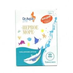 Dr.Aqua Соль Морская природная Детская Первое море 450г