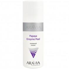 Aravia Энзимный пилинг Papaya Enzyme Peel 150мл Aravia professional