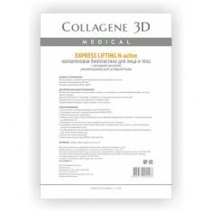 Коллаген 3Д EXPRESS LIFTING Биопластины для лица и тела N-актив с янтарной кислотой А4 Collagene 3D