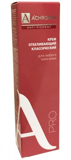 Ахромин крем отбеливающий с уф-защитой 45 мл Achromin