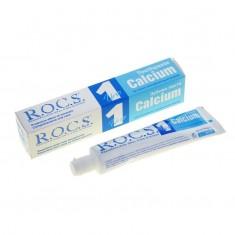 Рокс UNO Calcium Зубная паста  Кальций 74 гр ROCS