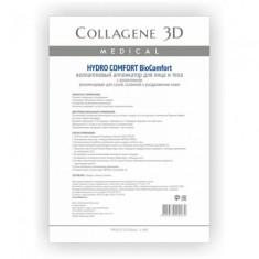 Коллаген 3Д BioComfort HYDRO COMFORT Аппликатор для лица и тела с аллантоином А4 Collagene 3D