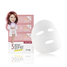 3-ступенчатая осветляющая маска, 1 шт. (Llang)
