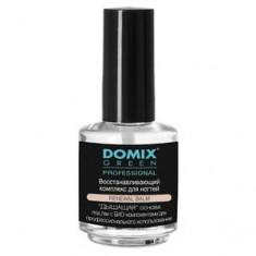 Комплекс восстанавливающий для ногтей, 17 мл (Domix Green Professional)