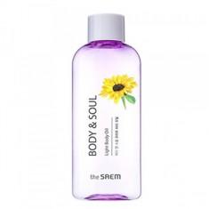 масло для тела the saem body & soul light body oil