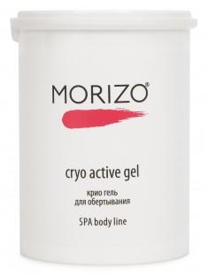 MORIZO Крио-гель для обертывания 1000 мл