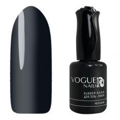 Vogue Nails, База для гель-лака Rubber, черная, 18 мл