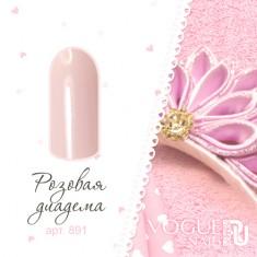 Vogue Nails, Гель-лак Розовая Диадема