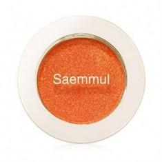 Тени для век мерцающие THE SAEM Saemmul Single Shadow Shimmer OR02 2гр