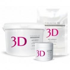 Альгинатная маска для лица и тела Collagene 3D ANTI WRINKLE с экстрактом спирулины 1200 г
