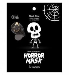Маска тканевая с экстрактом черного риса Berrisom Horror mask series -SKULL 25мл