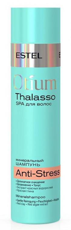 ESTEL PROFESSIONAL Шампунь минеральный для волос / OTIUM THALASSO ANTI-STRES 250 мл
