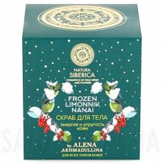 Натура Сиберика By Alena Akhmadullina Скраб для тела Энергия и упругость кожи 370 ml NATURA SIBERICA