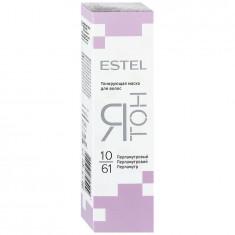 Estel ятон тонирующая маска для волос тон 10/61 перламутровый 60мл