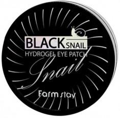 FARMSTAY Патчи гидрогелевые с муцином черной улитки для области вокруг глаз / HYDROGEL EYE PATCH 60 шт