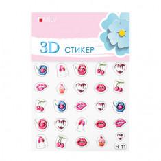 Milv, 3D-cтикер R11