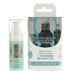 Belweder Крем для век против морщин с Альфа-липоевой кислотой 1,5% 15мл
