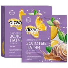 Dizao гидрогелевые золотые патчи для глаз Улитка N5