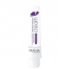 Крем интенсивно увлажняющий с мочевиной (10%) для лица, 100 мл (Aravia Professional)