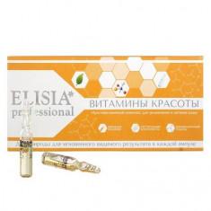 ELISIA Professional, Растительный концентрат «Витамины Красоты», 10x2 мл