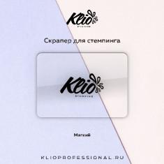 Klio Professional, Скрапер мягкий
