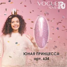 Vogue Nails, Гель-лак Юная принцесса