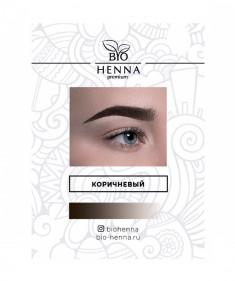 BIO HENNA PREMIUM Хна для бровей в капсулах, коричневая 1 шт