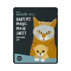 Маска-мордочка тканевая смягчающая Holika Holika Baby Pet Magic Mask Sheet Cat 22 мл