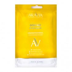 ARAVIA Laboratories, Альгинатная маска для лица Gold Bio, 30 г Aravia professional
