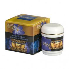Aasha Herbals, Ночной крем для лица, 50 мл