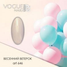 Vogue Nails, Гель-лак Весенний ветерок