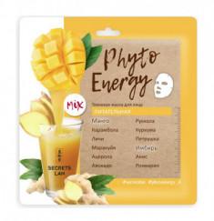 Тканевая маска питательная Secrets Lan Phyto Energy с манго и имбирем 40 г