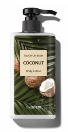 Лосьон для тела THE SAEM Touch On Body Coconut Body Lotion 300мл