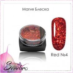Serebro, Дизайн для ногтей «Магия блеска» Red №4