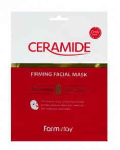 Тканевая маска укрепляющая с керамидами FarmStay Ceramide Firming Facial Mask 27г