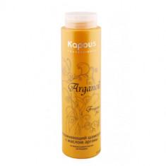 Kapous Arganoil Shampoo