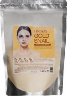 Альгинатная маска с муцином золотой улитки Lindsay Gold Snail Modeling Mask 240г