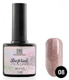 TNL PROFESSIONAL 08 гель-лак для ногтей Дерзай / Princess 10 мл