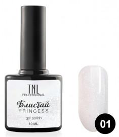 TNL PROFESSIONAL 01 гель-лак для ногтей Блистай / Princess 10 мл
