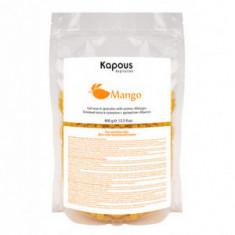 Гелевый воск с ароматом «Манго» в гранулах, 400 г (Kapous Professional)