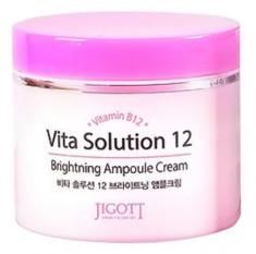 Jigott Vita Solution 12 Ампульный крем для улучшения цвета лица 100мл