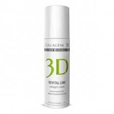 Collagene 3D Крем для лица REVITAL LINE с восстанавливающим комплексом альтернатива инъекционной биоревитализации 30мл